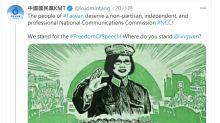 轉貼「蔡英文P圖成毛澤東」挨罵 國民黨回擊:「合理文宣」