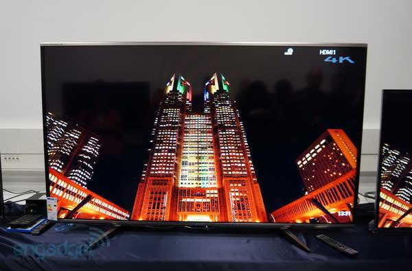Sharp lanza en España sus enormes Quattron Pro; 4K simulado en una pantalla Full HD
