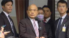 快新聞/「中國耍流氓打人非常不應該!」 蘇貞昌讚朝野團結對外譴責