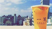 手搖杯品牌紅到國外 外國遊客來台必喝水果茶