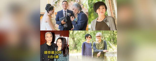 【曾與李麗珍4合4離】58歲潘源良做人夫 娶細17年氣質女友