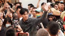 陳昊森獻聲、愛神那那大師熱舞 力挺台灣同志大遊行