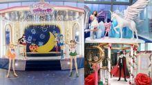 全球首個1:1美少女戰士!Sailor Moon立體場景打卡位逐個睇