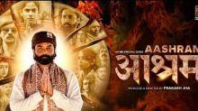 Prakash Jha Talked about his Webseries Debut Aashram
