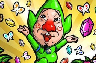 Tingle freshly picked for the US?