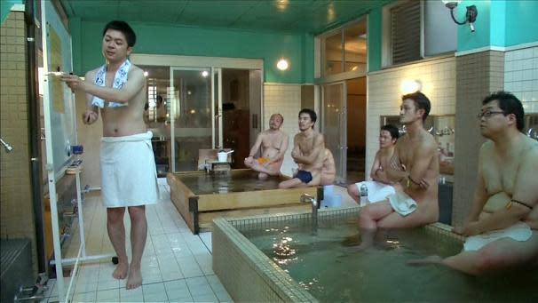 Nackt fkk video German sauna