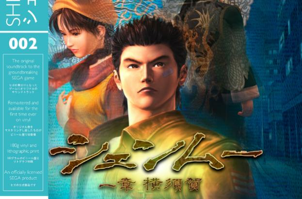 'Shenmue' and 'Streets of Rage' tunes are headed to vinyl