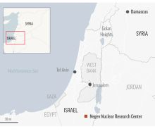 Israel says Syrian missile was not aimed at nuclear reactor