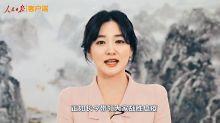 李英愛捐32萬助大邱抗疫 玄彬中英日韓四語打氣 祝戰勝病毒