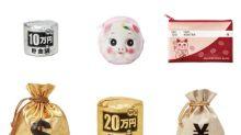 日本「貯金袋」扭蛋 儲錢時刻豬仔款最吸引