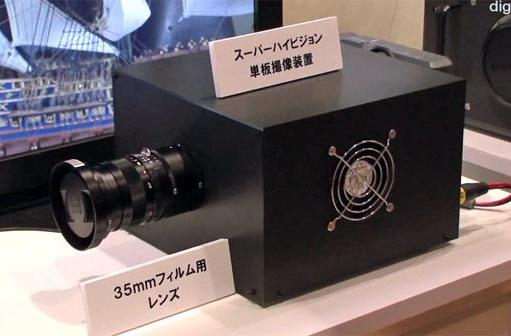 NHK develops ultra high-def camcorder with single 33 megapixel sensor (video)