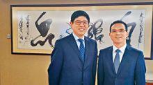 永隆招行促成 港首區塊鏈跨境人幣交易