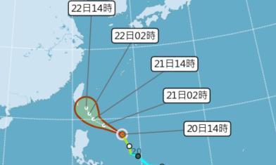 鳳凰颱風「北漂」估明天發海警