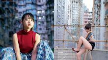 前乃木坂46成員 伊藤万理華香港取景寫真集