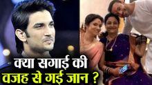 Ankita Lokhande & Vicky Jain's engagement becomes Sushant 's suicide