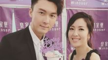 Natalie Tong and Vincent Wong plan to start business