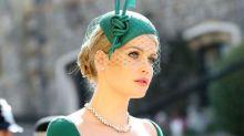 一張空靈照成了皇室婚禮上的焦點!這位與戴妃有關係的女子究竟是誰?