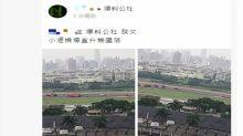 小港機場傳墜機 疑似黑鷹直升機失事
