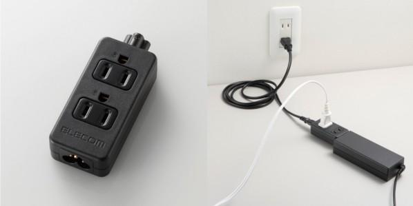 Completely useless extension turns laptop adapter into power strip