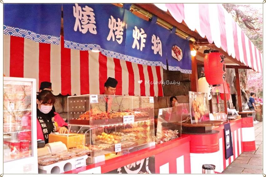 九族櫻花祭 (8).JPG