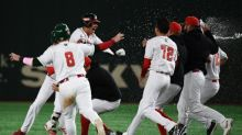 Japan get gold, Mexico secure 2020 Olympic baseball spot