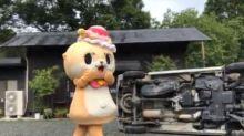 Une mascotte loutre sème la terreur au Japon