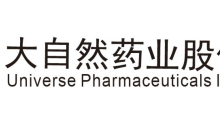 Universe Pharmaceuticals INC Announces Full Exercise of Underwriter's Over-Allotment Option in the Public Offering