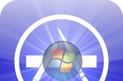 Windows 8 App Store officially announced, we're all shocked