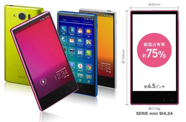 Sharp's AQUOS Serie mini phone has a Full HD IGZO display, bright colors, unlikely stateside availability