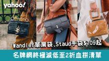 Net-A-Porter折扣碼|Net A Porter香港2020年7月最新優惠/德國退稅/運費/退貨
