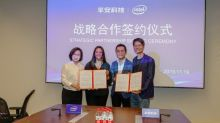 Ping An Technology and Intel to Establish Joint Innovation Laboratory