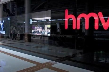 Games accounted for one fourth of HMV's sales last year