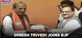 "Former Trinamool MP Dinesh Trivedi joins the BJP; a ""Golden Moment""?"