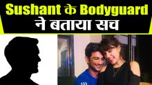 Sushant Singh Rajput's Bodyguard speaks truth about Rhea Chakraborty