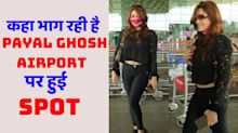 Payal Ghosh Spotted At International Airport