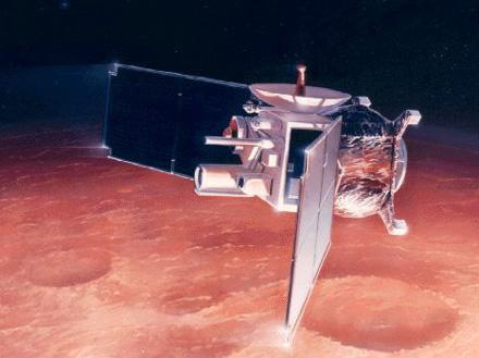Ill-fated Mars Global Surveyor has human error to blame