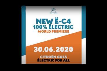 Citroen要有新作品,純電e-C4 6/30登場