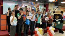 政院率3大部會 聯手行銷花東內出國旅遊
