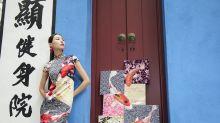 設計與文化:Yi-Ming x LeonLollipop 本地時裝 x 當代藝術