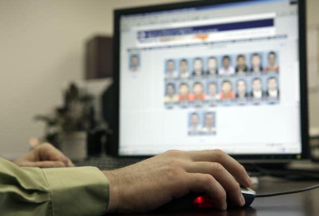 The NSA has collected 'millions' of faces from the web