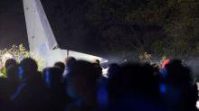 烏克蘭軍機墜毀 飛行員曾通報發動機故障