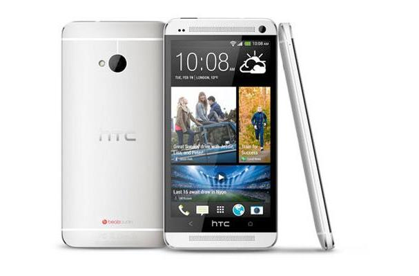 How would you change the HTC One (M7)?