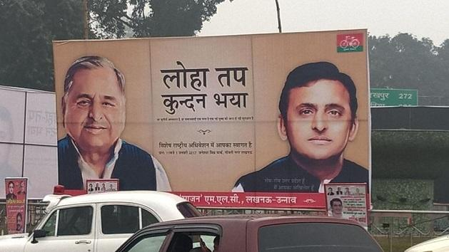 "Posters put up in Patna with caption Modi as ""Next PM"""