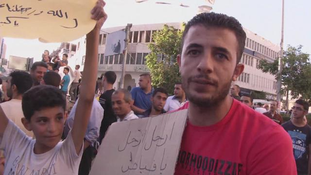 Palestinians continue to protest against cost of living