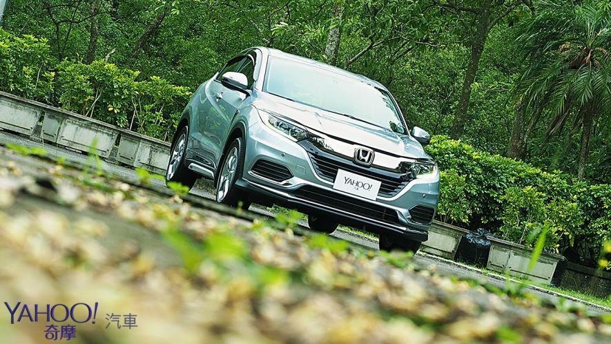 本質夠好、才是王道!2019 Honda小改款HR-V VTi-S城郊試駕 - 1