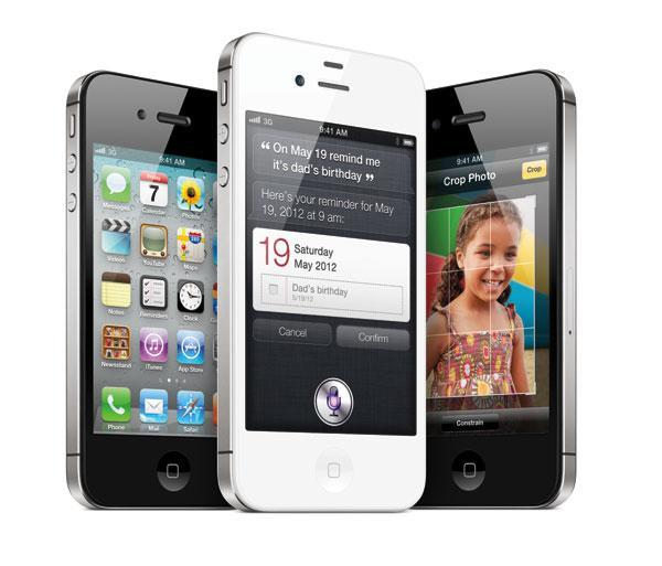 Meet the new iPhone 4S