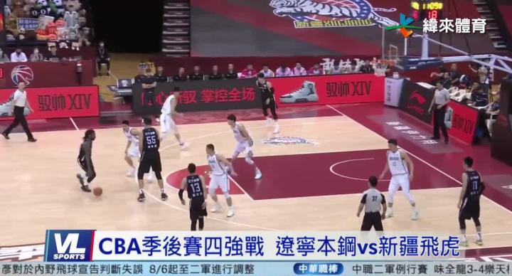 CBA季後賽4強戰 遼寧雙星帶頭衝