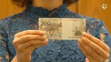 Nota de R$ 200 é revelada pelo BC; veja como ficou