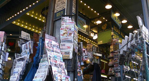 'Google Play Newsstand' could bring digital newspaper subscriptions to Android soon