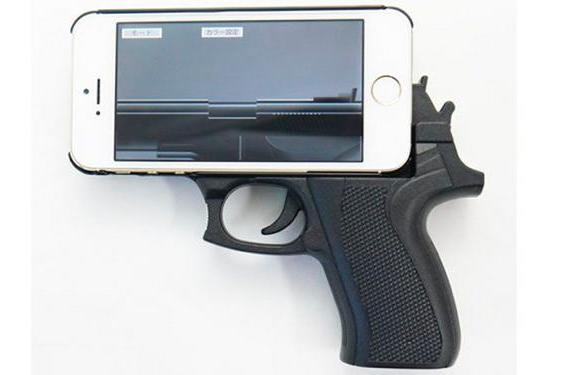 The iPhone case that might get you killed